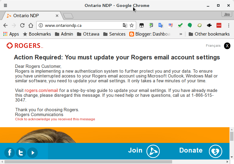rogers email settings iphone